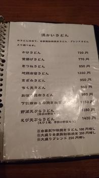 DSC_2177.JPG