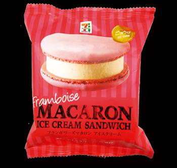 item_img_macaron.png